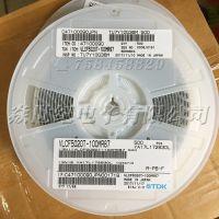 供应VLCF5020T-100MR87 5x5x2MM 5020 10UH屏蔽绕线功率电感TDK现货
