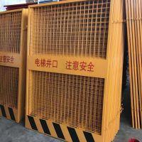 清远建筑施工电梯门 电梯安全门 电梯井口防护网 护栏网生产厂家