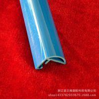 PVC塑料相框条 塑料条 塑料包边条 PVC塑料型材 塑料装饰用品