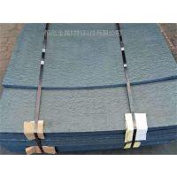 河北 硬面堆焊复合耐磨板 高铬耐磨堆焊钢板