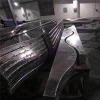 北京弧形铝板 仿木纹色弧形装饰铝板天花吊顶