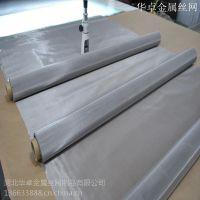400目15微米过滤精度不锈钢方孔网 1.5米宽过滤网