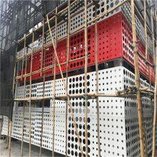 广州铝天花厂家、铝合金天花吊顶、广州专业冲孔铝单板厂家直销
