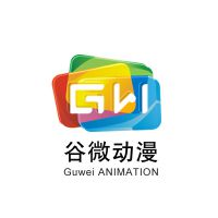 广州市谷微动漫科技有限公司