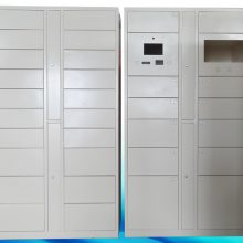 芜湖商场图书馆智能储物柜供应厂家 13783127718