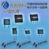 代理进口Analog Power/美商亚柏AM1330N SC-70-3 N管30V 2A 58mΩ