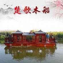 南京出售水上特色餐饮船 画舫船价格 豪华房船 专业定制