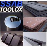 TOOLOX40钢材价格 TOOLOX40进口模具钢价格 瑞士TOOLOX40材料性能