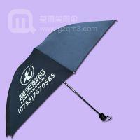 【雨伞厂】生产-惠州蓝天数码黑胶伞 鹤山雨伞厂