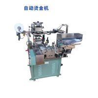 富发供应 F-308D圆杆自动印笔机 笔杆热转印机 全自动热转印机器 厂家