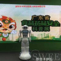 高科技营销导购迎宾大白机器人另全国租赁厂家直销