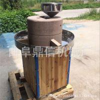 天然石磨米浆机 商用做豆腐专用石磨机 早餐豆浆石磨机