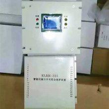 科灵KLBH-315智能化电动机保护器促销价