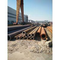 山东聊城厂家销售20#无缝钢管20#厚壁机械加工无缝管&大口径厚壁管15006370822