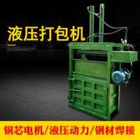 求购废纸壳液压打包机 富兴全自动废纸打包机 铁皮打包机厂家直销