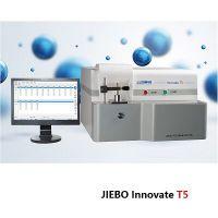 河南洛阳Innovate T5型全谱直读光谱仪 CCD直读光谱仪性价比高 杰博供应商