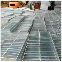 供应重庆钢格板沟盖板 楼梯踏步板 重庆热镀锌格栅平台板厂家