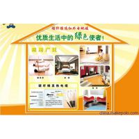 天津电地暖安装公司,东丽碳纤维发热线厂家