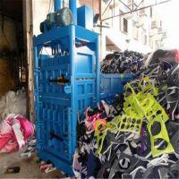多功能废纸下角料压缩机 富兴牌 纸塑料衣服可乐瓶厂边角料垃圾回收站用打包机