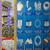 专业加工 五金零配件 塑胶制品 数控加工 数控CNC精加工 铝合金 不锈钢 钢 铁