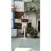 深圳宝安扬尘视频在线预警监控系统供应商