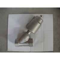 低价供应高品质气动角座阀 不锈钢304材质DN32气动角座阀