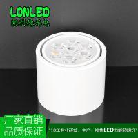 lonled 5W LED明装可转动筒灯 7W大功率 超亮射灯 天花灯12W吸顶灯