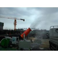 煤场喷淋降尘诺瑞捷NRJ-60远程除尘雾炮机