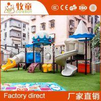 厂家批发幼儿园户外游乐设备儿童塑料卡通城堡组合滑梯定制