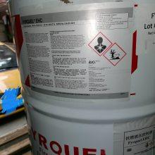 供应美国旭瑞达AKZO阿克苏Fyrquel EHC PLUS难燃液压油,Fyrquel EHC抗燃油
