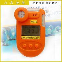 支持报警记录查询的二氧化硫气体检测仪