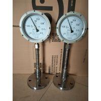 差动远传压力表YTT-150参数0-1.6mpa/4-20mA输出信号