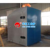 芜湖县汽车铝合金零件时效加热炉