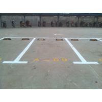 停车位的具体规格是多少