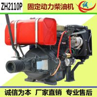 ZH2100P柴油发动机 双杠 24KW 2000转 割草机专用发动机 现货 厂家直销