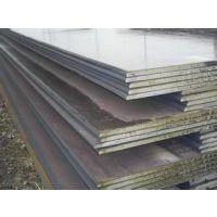 湖北明盛Q345D钢板_现有20000吨库存