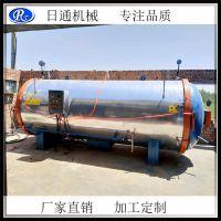 供日通石油钻探胶管硫化罐 橡胶线缆硫化罐生产厂家