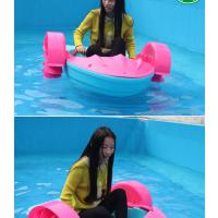 新款手摇船充气水池 儿童水上游艺设施戏水手摇船 玩具碰碰船厂家直销