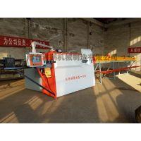 海鹏公司自动数控钢筋弯箍机 一体机