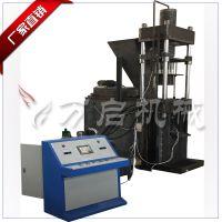 冲压液压制棒机|静态液压制炭机|多功能液压制炭设备(万启)