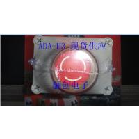【LA10-1SAR20B事故按钮】西安骊创供应 型号齐全 当天发货