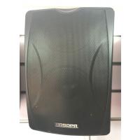 迪士普 dsppa DSP6061 DSP6062 DSP6063 DSP6064 壁挂音箱会议音箱
