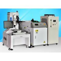 兴化戴南供应不锈钢电热管600W光纤传输精密激光焊接机