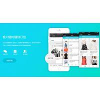 南宁分销货品管理系统 易订货最简便的网上订货系统