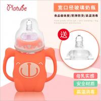 母婴一件代发 婴儿玻璃奶瓶 宝宝宽口径防摔带手柄硅胶套奶瓶批发