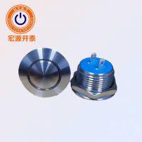开孔12mm长度12.5mm超薄型金属按钮 不锈钢复位开关 IP67防水按钮开关