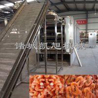 凯旭定制大型虾米烘干机 牡蛎肉全自动网带式连续干燥设备