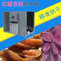 泰保TB-ZT-HGJ06P红薯 紫薯烘干机新型空气能热泵烘干设备 空气能