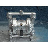 QBY-32气动隔膜泵油漆泵树脂泵厂家直供