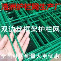 襄垣县哪卖花园大棚护栏网#浩洲HL-393